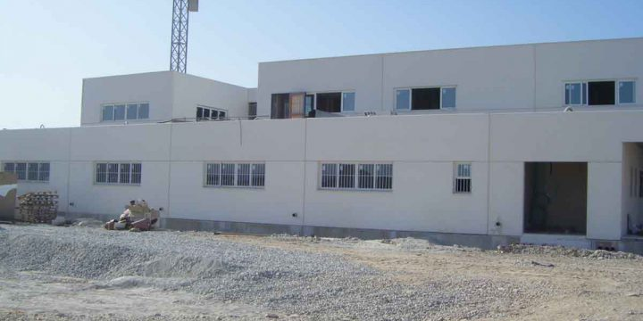 Centro de Enseñanza «Majal Blanco» en Santomera (Murcia)